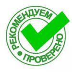 Сибирское здоровье лечение гепатита с